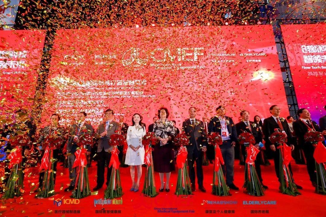 OLABO欧莱博参展CMEF 2020