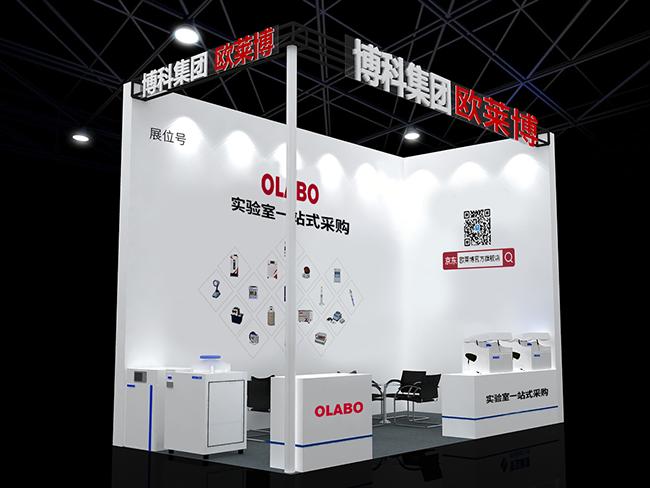 OLABO欧莱博邀您参加CPhI China 2020第二十届世界制药原料中国展